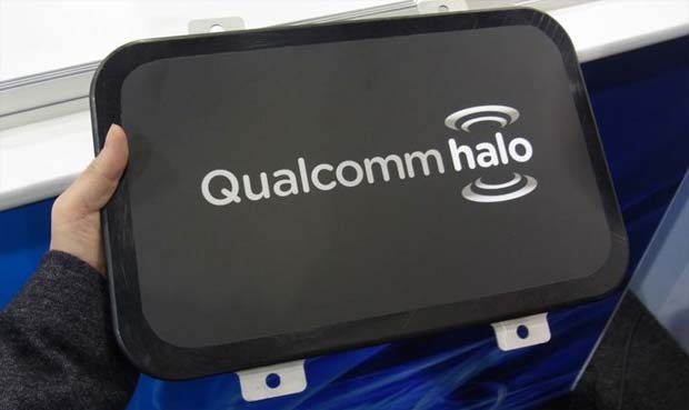 Qualcomm-Halo